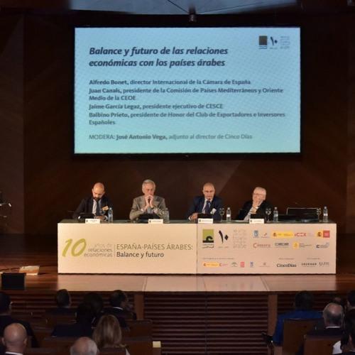 Balance y futuro de las relaciones económicas con los países árabes (2/6)