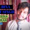 Tere Bina - Arijit singh |Priya | COVER |Haseena Parkar |Ashish |2017