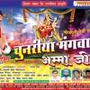 Manoj Pandey Dhodhiya Me Kai De Kajarawa Mp3