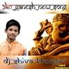 Lord_Ganesh__Devotional_Songs___Poddanta_Untadu_Suryudu dj shiva prasad 8074442616