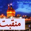 Rab Se Wady Ko Nibhaya - Ahmed Raza Qadri | Latest Manqabat, Muharram 2017 Special