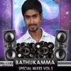 04 Rama Rama Rama Uyyalo 2017 Club Mix Dj Shiva Smiley Khairthabad Mp3