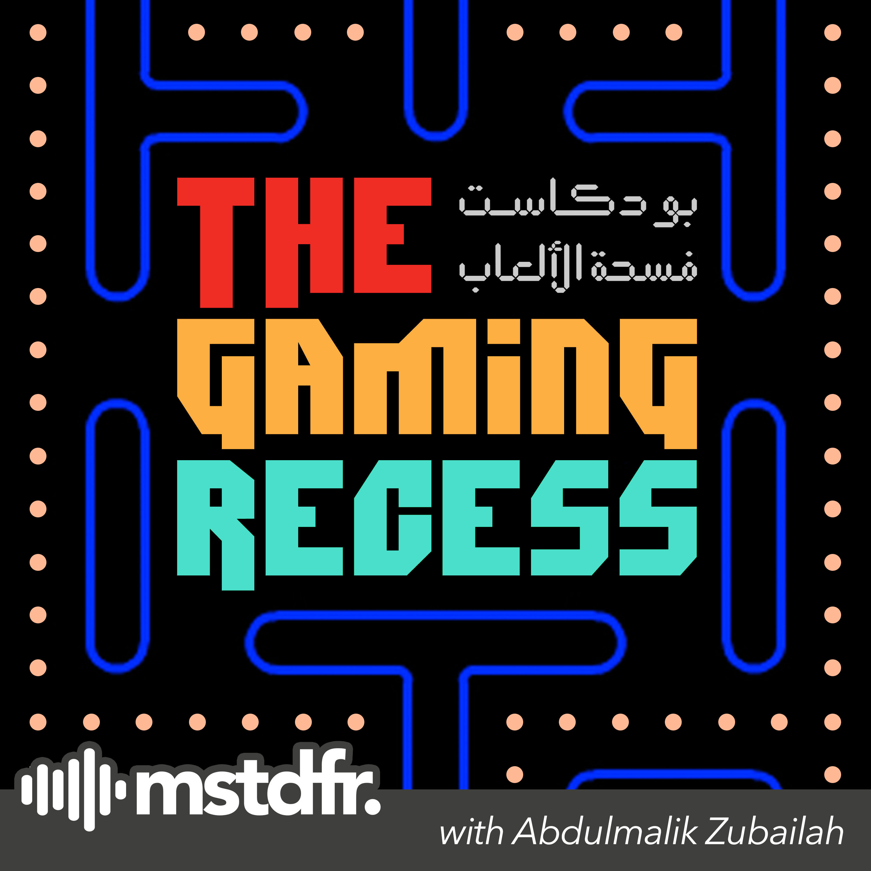 #022 - Gamers' Con + Mobile Games - قيمرز كون + العاب الجوال