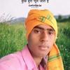 Chutti Leke Aaja Sajna (Ritesh Pandey) - PawanMp3.IN