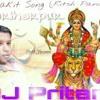 Ara Ke Mela Me Bhula Ritesh Pandey Dj Pritam Hariharpur