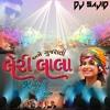 Leri Lala ( Kinjal Dave Dj Remix ) Dj Sajid.mp3