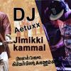 Entammede Jimikki Kammal [ Aetuxx Remix ] Malayalam remix | Malayalam new | Malayalam hit songs