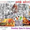 Tamil Darbar Sivaji Ganesan Special Radio Program