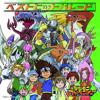 Digimon - Chigau Boku ga Iru ~Kido Jou no Theme~