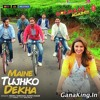 Neend Churai Meri Golmaal Again Mp3
