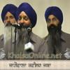 Wah Bhai Amrik Singha-Kavishri Jagowala Jatha  [www.KhalsaOnline.Net]