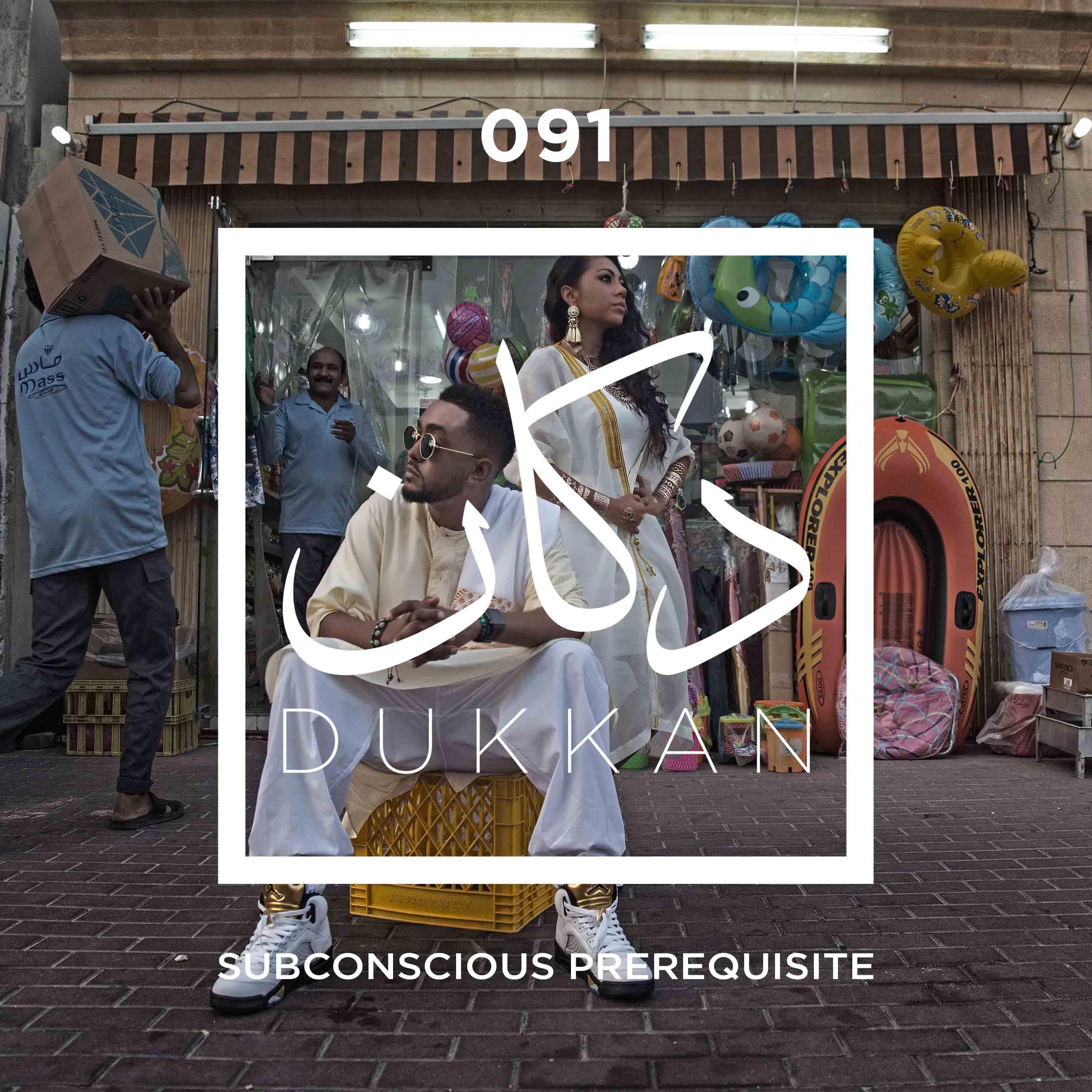 E091: Subconscious Prerequisite