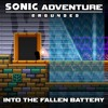 [Sonic Adventure: Grounded] Interlude: Into the Fallen Battery