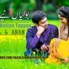 Punjabi Bolian Tappay Remix | Faisal (feat Anam)