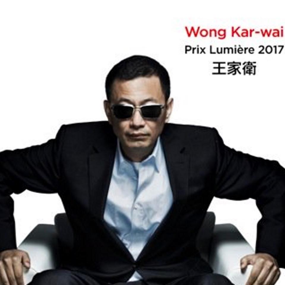 Spécial Festival Lumière - Wong Kar Waï, Prix Lumière 2017