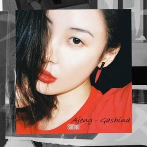 Download mp3 lagu SUNMI - 가시나 (Gashina) gratis