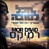 סטטיק ובן אל תבורי - הכל לטובה (Mor David 'v2' Remix) Preview