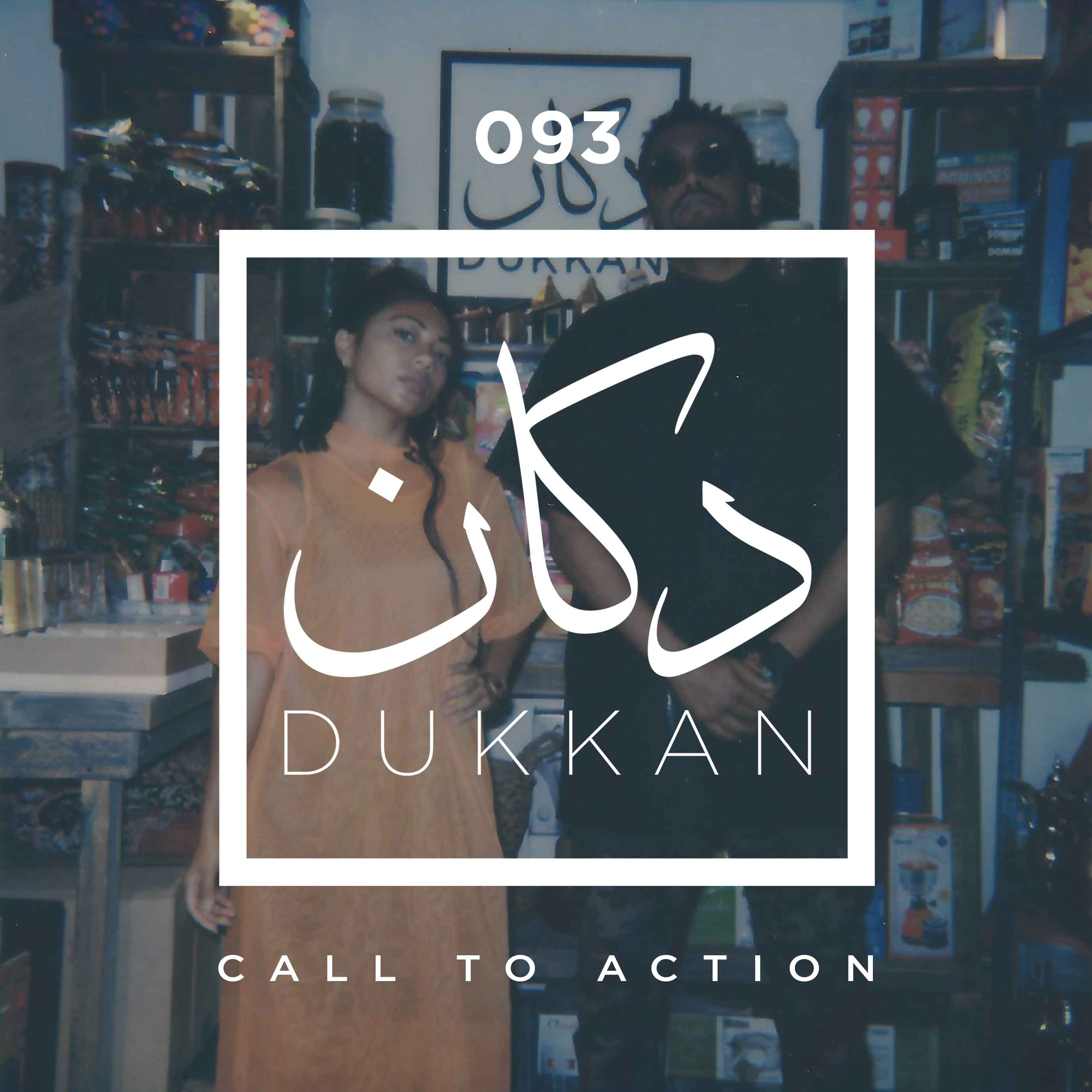 E093: Call To Action