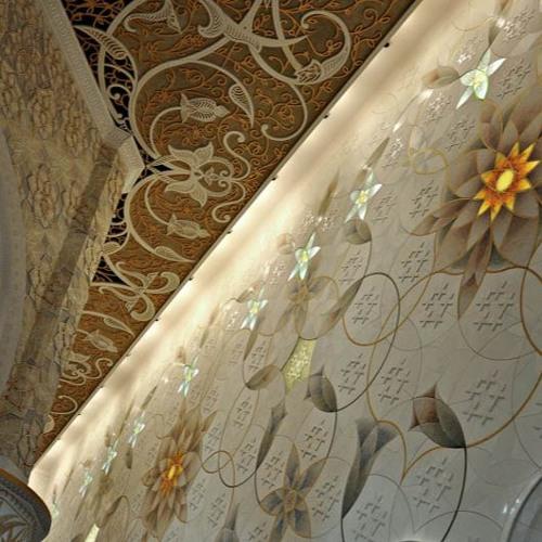 Jornadas culturales emiratíes: una velada literaria