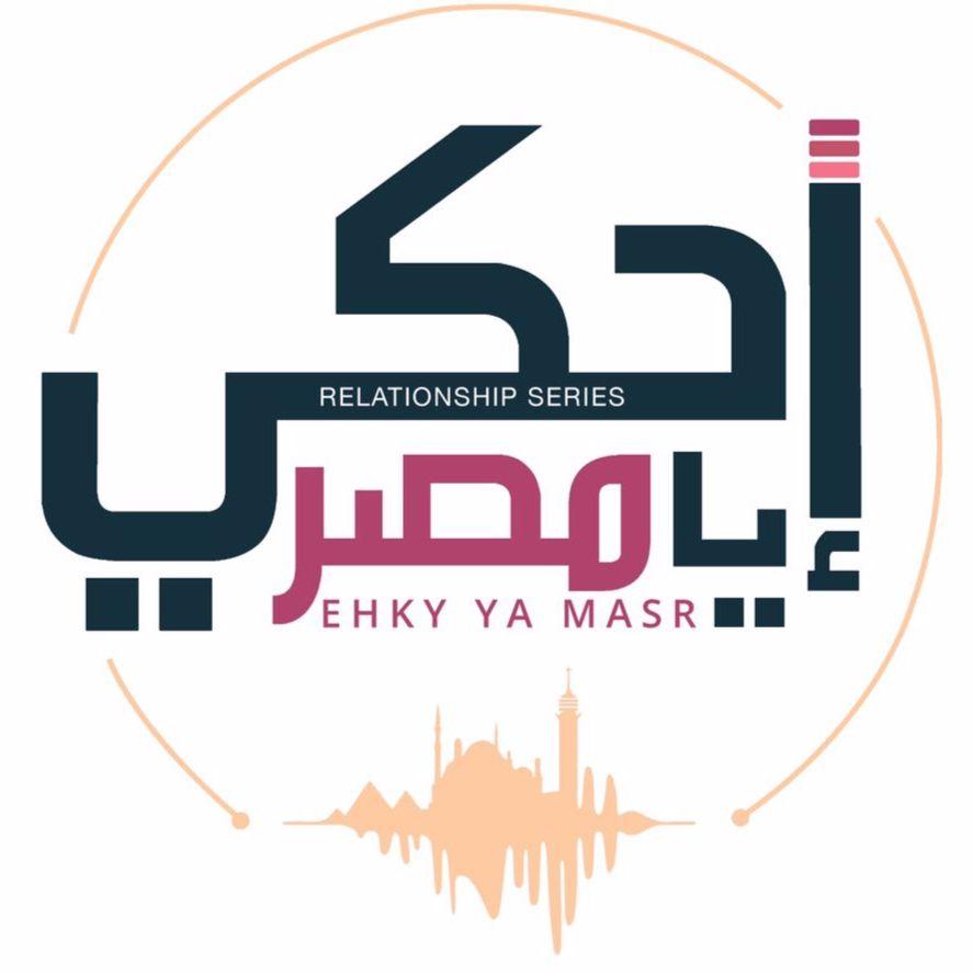 Hijab Relationships Promo :: الحجاب والبنات