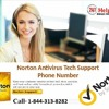 How to Fix 'Your Computer And Network Protections Are at Risk' Issue in Norton Antivirus?