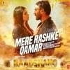 Mere Rashke Qamar Song With Lyrics  Baadshaho  Ajay Devgn Ileana Nusrat  Rahat Fateh Ali Khan