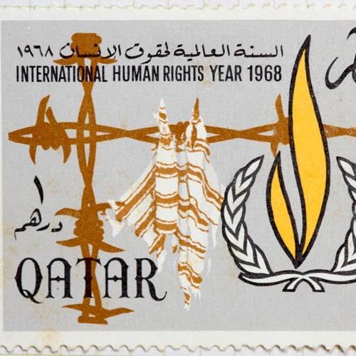 Human Rights in Qatar (ARABIC)