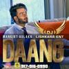 Daang Mankirt Aulakh (DJ Lishkara Remix)   Latest Punjabi Song 2017