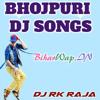 Saj Ke Sawar Ke Rani Aavelu (Khesari Lal Yadav, Priyanka Singh) Dj Rk Raja (BiharWap.IN)