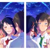 Kimi No Na Wa .OST - Kataware Dokii / 10 mins【Your Name】