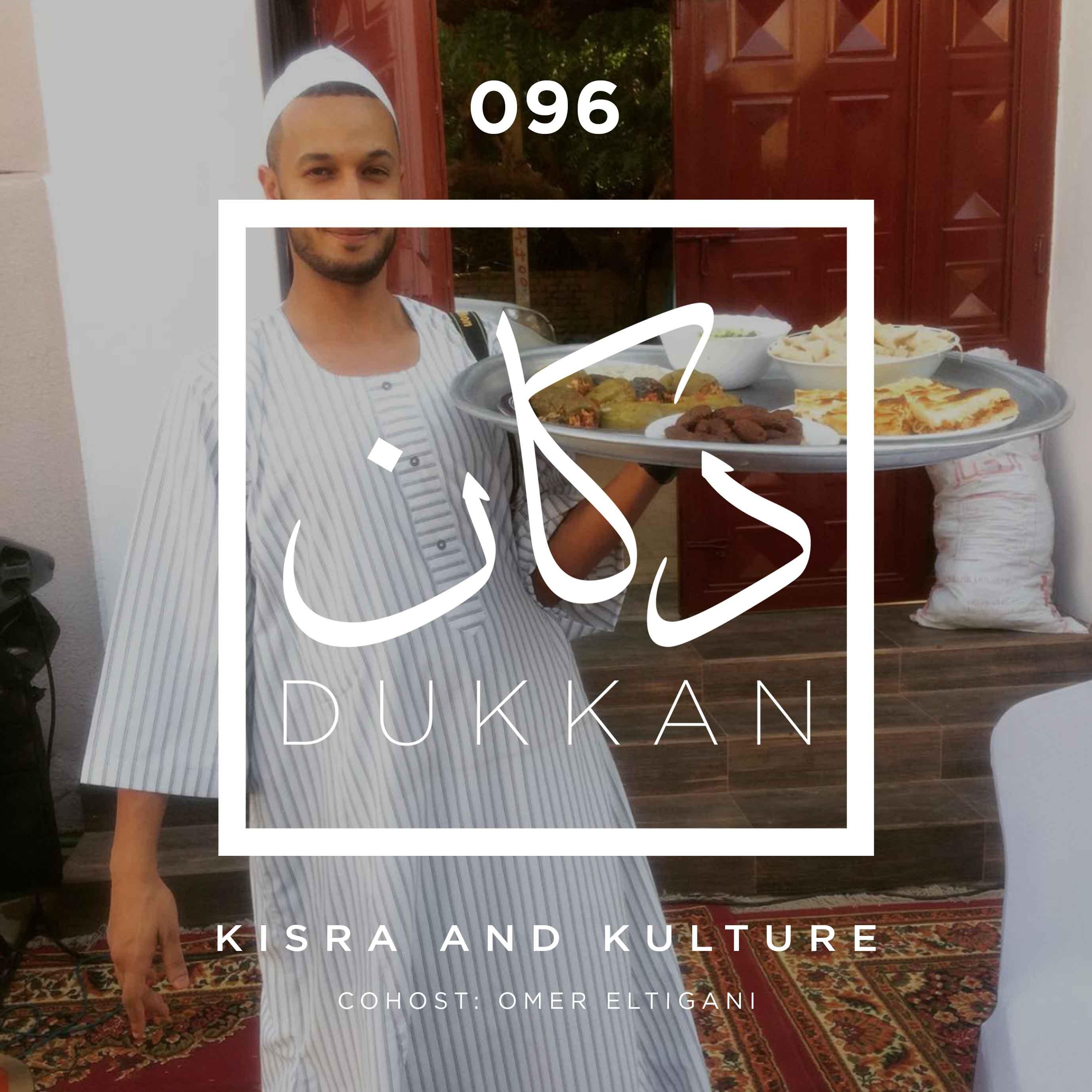 E096: Kisra And Kulture (Cohost: Omer Eltigani)