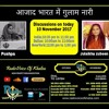 Azaad Bharat Mein Gulam Nari Ll Pushpa Ji - Julaikha Zubeen Ji