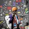 Lil Uzi Vert - 20 Min (Luv Is Rage 2) [Deluxe Edition]