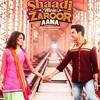 Shaadi Mein Zaroor Aana 2017 full movie free download
