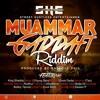 Poptain Gal Ting Muammar Gaddafi Riddim 2017 Padlove Phil Street Hustlers Ent Mp3