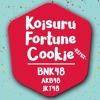 BNK48 / AKB48 / JKT48 [NottoiZ Remix]