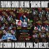 FUJIYAMA SOUND Live Inna DANCING MOOD at Club Crown in Okayama, Japan. 12.02.2017