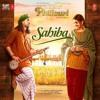 Phillauri : Sahiba Audio Song | Anushka Sharma, Diljit Dosanjh, Anshai Lal | Shashwat | Romy & Pawni
