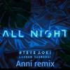 Steve Aoki x Lauren Jauregui - All Night ( ANNI REMIX )