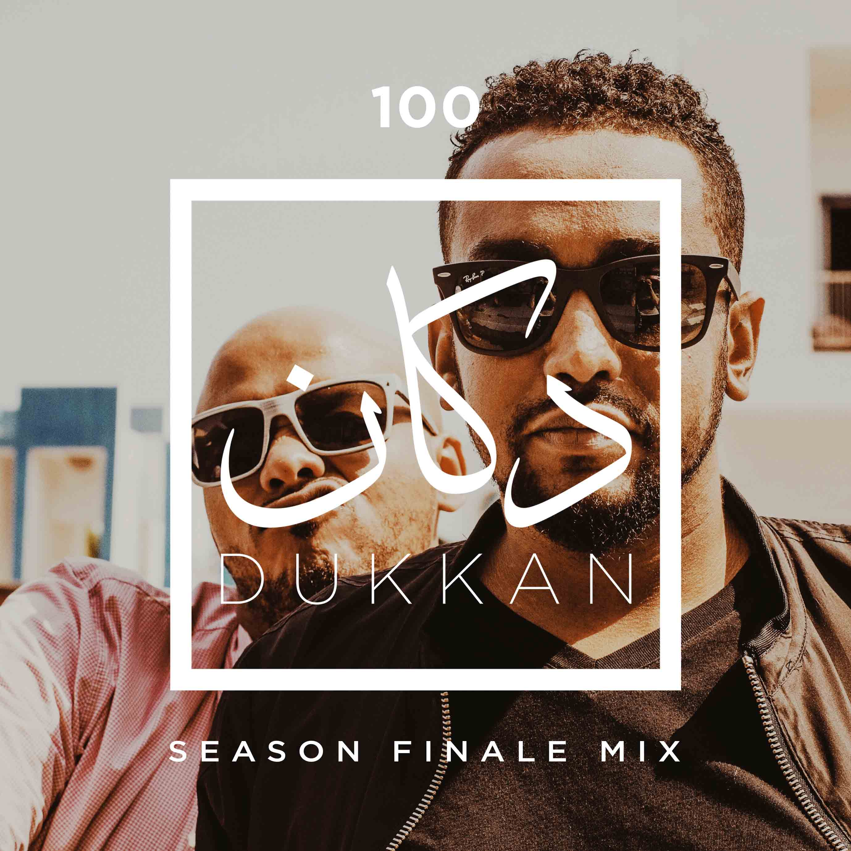 E100: Season Finale Mix