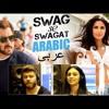 Arabic Swag Se Swagat عربى Song — Tiger Zinda Hai — Salman Khan — Katrina Kaif — Rabih