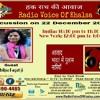Azaad Bharat Mein Gulam Nari Ll Pushpa Ji -Shilpa Bagat Ji