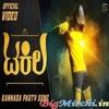 Kannada Rapper Chandan Shetty ft. Shalni Gowda 320kbps(BigMirchi.in)