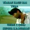 Wahan Kaun Hai Tera (Film Guide)atyaadhik Cover Song 24122017