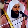 Surat Ar - Rahman SYEIKH ABDURRAHMAN AL AUSY