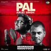 Pal Mr Jatt Com Mp3