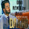 Daang mankirt Aulakh Dhol REMIX By Aman