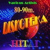 Diskoteka 80