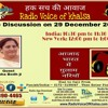 Azaad Bharat Mein Gulam Nari Ll Pushpa Ji -Usha Bodh Ji