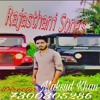 Rajasthani DJ Songs   Jio Wali Sim - 4G Internet   FULL VIDEO   Richpal Dhaliwal